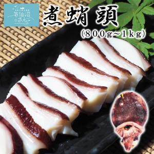 煮蛸 頭 (800g〜1kg) 小野敏商店 気仙沼 煮だこ たこ頭 やわらか 無添加|kesennuma-san