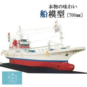 【送料無料】 船模型 12種類から選ぶ本物の味わい 【船工房やまもと】 (700ミリメートル) 職人技 模型 記念品 ギフト