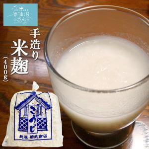 米麹 (400g) 菊武商店 気仙沼 無添加 生麹 甘酒 レシピ 作り方 kesennuma-san