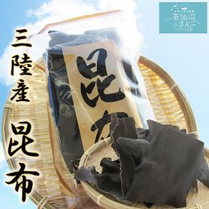 乾燥昆布 【和丸水産】 (100g) 東北 気仙沼 三陸 煮物 おでん 出汁 だし ダシ|kesennuma-san