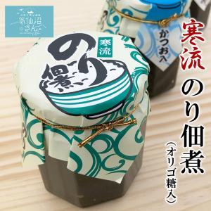 寒流 のり佃煮 オリゴ糖入り (130g) 小野徳 気仙沼 寒流のり 朝食 朝ごはん ご飯のおとも|kesennuma-san
