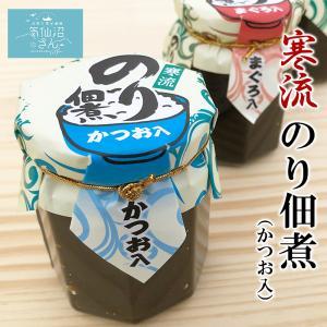 寒流 のり佃煮 かつお入り (130g) 小野徳 気仙沼 寒流のり 朝食 朝ごはん ご飯のおとも|kesennuma-san