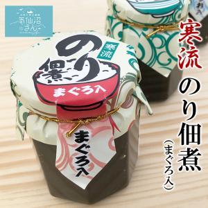寒流 のり佃煮 まぐろ入り (130g) 小野徳 気仙沼 寒流のり 朝食 朝ごはん ご飯のおとも|kesennuma-san