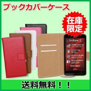 各機種対応 ブックカバーケース 手帳型 / Huawei p8 MAX / zenfone2 / Xperia Z3 / Xperia Z5 Compact ケース 送料無料【メール便速達(ネコポス)のみ】