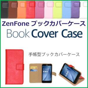 ZenFone3 ケース 手帳型 ZenFone3 Laser / ZenFone3 Max / ZenFone Go / [ZenFone Book Cover Case] ZE520KL ZE552KL ZC551KL ZC520TL ZB551KL