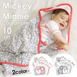[値下げしました]ディズニー ミッキー ミニー 出産準備 出産祝い 新生児 肌着 七五三 ベビー服 ...