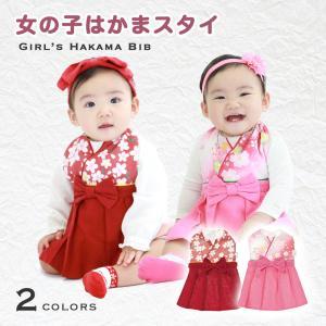 □商品説明 かわいい袴風のスタイの女の子バージョンは袴総柄で着物が赤色・桃色・紫色の3色展開♪ スタ...