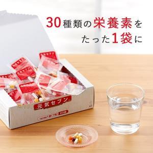 キユーピー 元気セブン(30日分)
