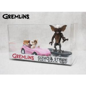 グレムリン プルバックトイ ギズモ&ストライプ Gremlins