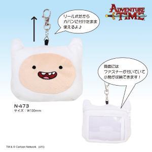 アドベンチャータイム ぬいぐるみパスケース フィン Adventure Time|kewpie