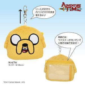 アドベンチャータイム ぬいぐるみパスケース ジェイク Adventure Time|kewpie