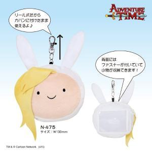 アドベンチャータイム ぬいぐるみパスケース フィオナ Adventure Time|kewpie