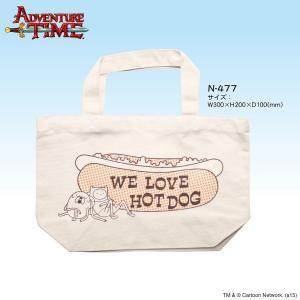 アドベンチャータイム ランチトートバッグ ホットドッグ Adventure Time|kewpie