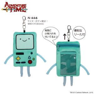 アドベンチャータイム ぬいぐるみパスケース ビーモ BMO Adventure Time|kewpie