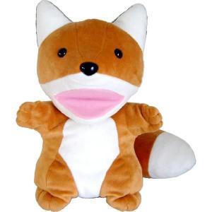 きつね 北キツネ ハンドパペット Fox|kewpie