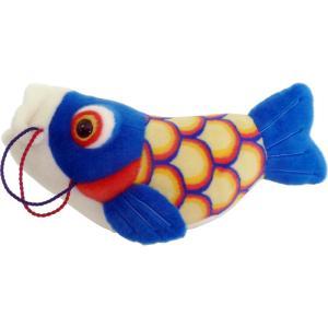 五月人形 こいあそび M ブルー 鯉のぼり ぬいぐるみ|kewpie