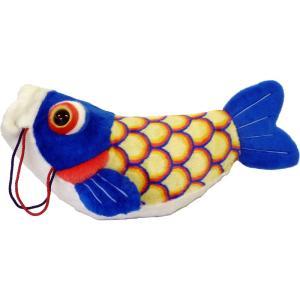 五月人形 こいあそび L ブルー 鯉のぼり ぬいぐるみ 送料無料|kewpie