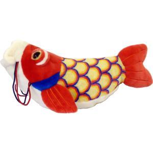 五月人形 こいあそび L レッド 鯉のぼり ぬいぐるみ 送料無料|kewpie