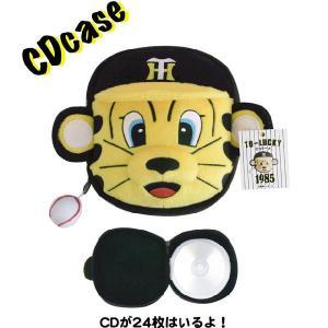 トラッキー CDケース 阪神タイガースマスコット kewpie