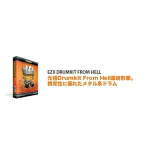 TOONTRACK EZX DRUMKIT FROM HELL|key