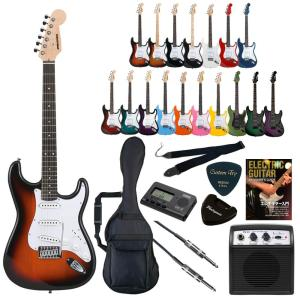 エレキギター 初心者 オススメ入門 セットエレキギター ST-16 限定リミテッドセット key