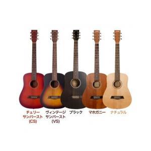 S.Yairi Sヤイリ ミニアコースティックギター YM-02【今なら弦、ストラップ、チューナー、ピックをプレゼント!】|key