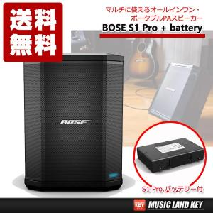 【セット内容】  本体:BOSE S1 Pro リチウムイオンバッテリー:BOSE S1 Pro b...