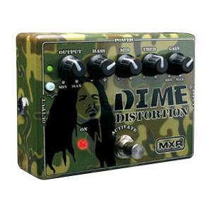 MXR DD-11 Dime Distortion|key