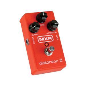 MXR M-115 distortion III|key