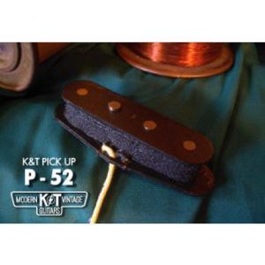 K&T MODERN VINTAGE GUITARS / P-52 OPB STYLE SINGLE COIL【いまだかつてないエレキベース原点の再現】 【 送料無料!】 key