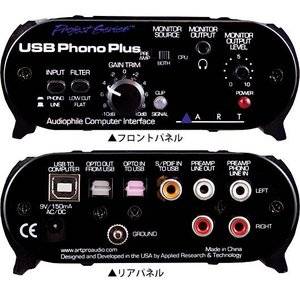 ART / USB Phono Plus Project Series