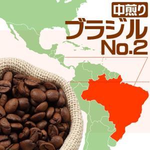 コーヒー豆 ブラジル No.2 200g × 1個 ストレートコーヒー オススメ キーコーヒー ke...