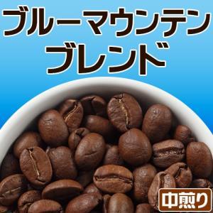 ブルーマウンテン ブレンド 200g(豆)x1個