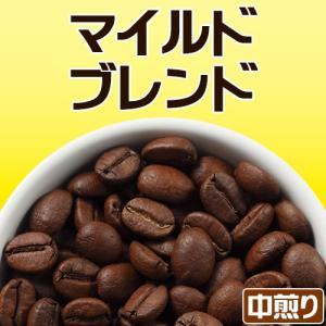 コーヒー豆 マイルドブレンド 200g × 1個 ブレンドコーヒー オススメ キーコーヒー keyc...