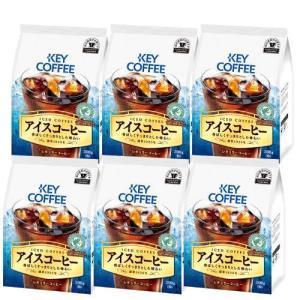 セール コーヒー粉 アイスコーヒー 320g × 6袋 お徳用 keycoffee 珈琲 まとめ買い...