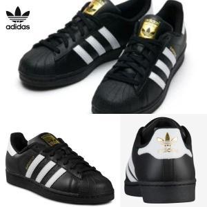 【adidas】Men's adidas Originals Super Star アディダス オリジナルス スーパースター【大きいサイズ】メンズ ローカット BLACK×WHITE×GOLD B27140 keyoflife-plus-shop