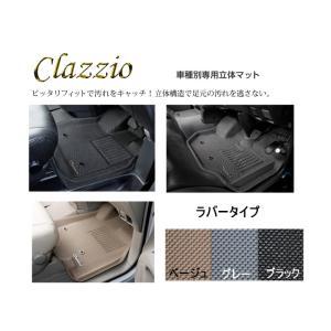クラッツィオ 3Dフロアマット(リア) ラバータイプ NV350 キャラバン バン/ワゴン E26系 EN-5268 keypoint