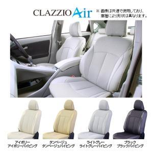 クラッツィオ エアー シートカバー オデッセイ RB3/RB4 手動シート 前期 〜H23/9 EH-2502