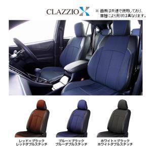 クラッツィオ クロス シートカバー フリード GB3/GB4 2列目6:4分割/5人乗り 前期 〜H23/10 EH-0361