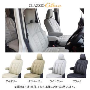 クラッツィオ ジャッカ シートカバー オデッセイ RC1 運転席電動/通常アームレスト/7人乗り H28/2〜 EH-2518