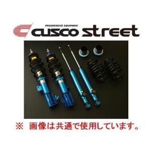 クスコ ストリート 車高調 コルト ラリーアートバージョンR 2WD Z27AG H18/5〜H24/10 524 62K CBA|keypoint