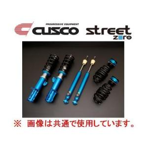クスコ ストリートZERO 車高調 アルトワークス 4WD HA36S H27/12〜 60A 62P CBF|keypoint
