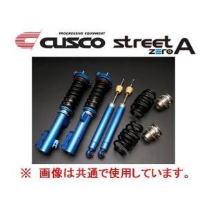 クスコ ストリートZERO-A 車高調 インプレッサWRX-STi 4WD GRB/GRF/GVB/GVF H19/10〜 692 61N CN|keypoint