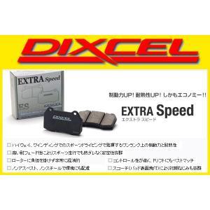 DIXCELディクセル ブレーキパット エクストラスピードES フロント用 スカイライン BNR34 321399|keypoint