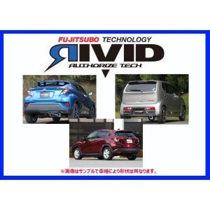 フジツボ リヴィッド マフラー アルトターボRS 2WD DBA-HA36S R06A H27/3〜 860-80186 keypoint