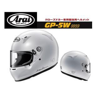 アライ Arai ヘルメット 4輪競技用 GP-5W 8859 keypoint