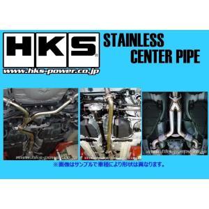 HKS ステンレスセンターパイプ フィット DBA-GE8 L15A H19/10〜H22/3 33004-AH002