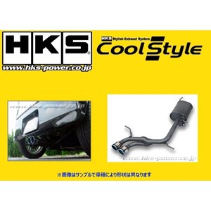 HKS クールスタイル マフラー フィット DBA-GK3 L13B H25/9〜 32024-AH002|keypoint