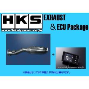 HKS エキゾースト&ECUパッケージ マフラー ランサーEVO10 CBA-CZ4A 4B11 H19/10〜 33009-AM002 keypoint