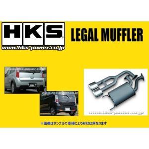 HKS リーガル マフラー ジムニー GF/GH/TA/ABA-JB23W K6A(TB) H10/10〜 31013-AS009 keypoint